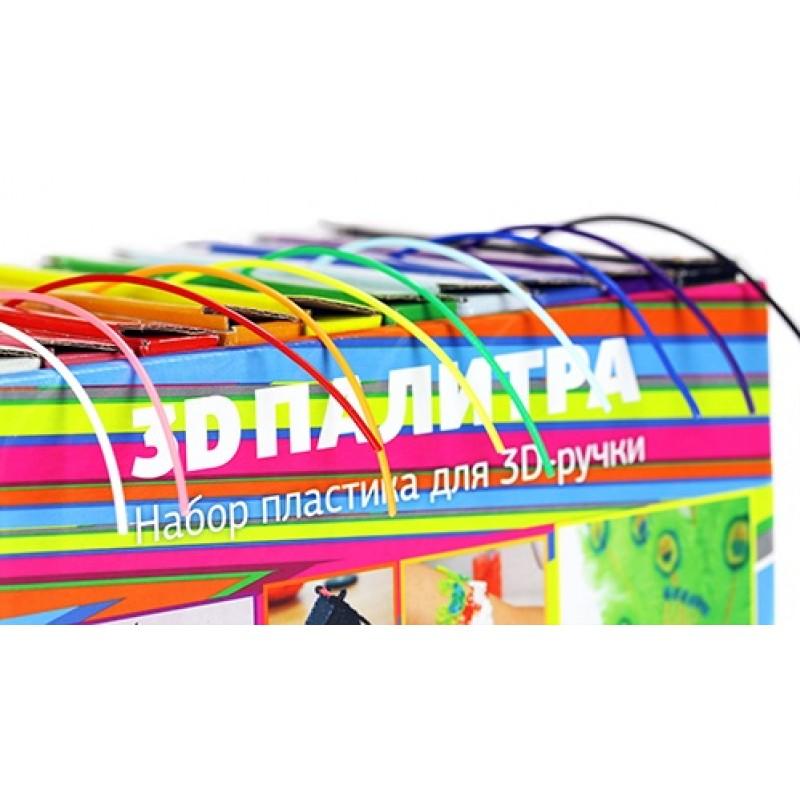 Набор пластика Даджет PLA RU0076PLA для 3D-ручки