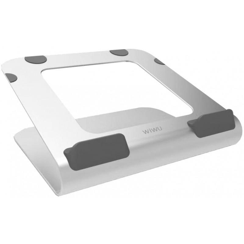 Подставка Wiwu S200 для ноутбуков (Silver)
